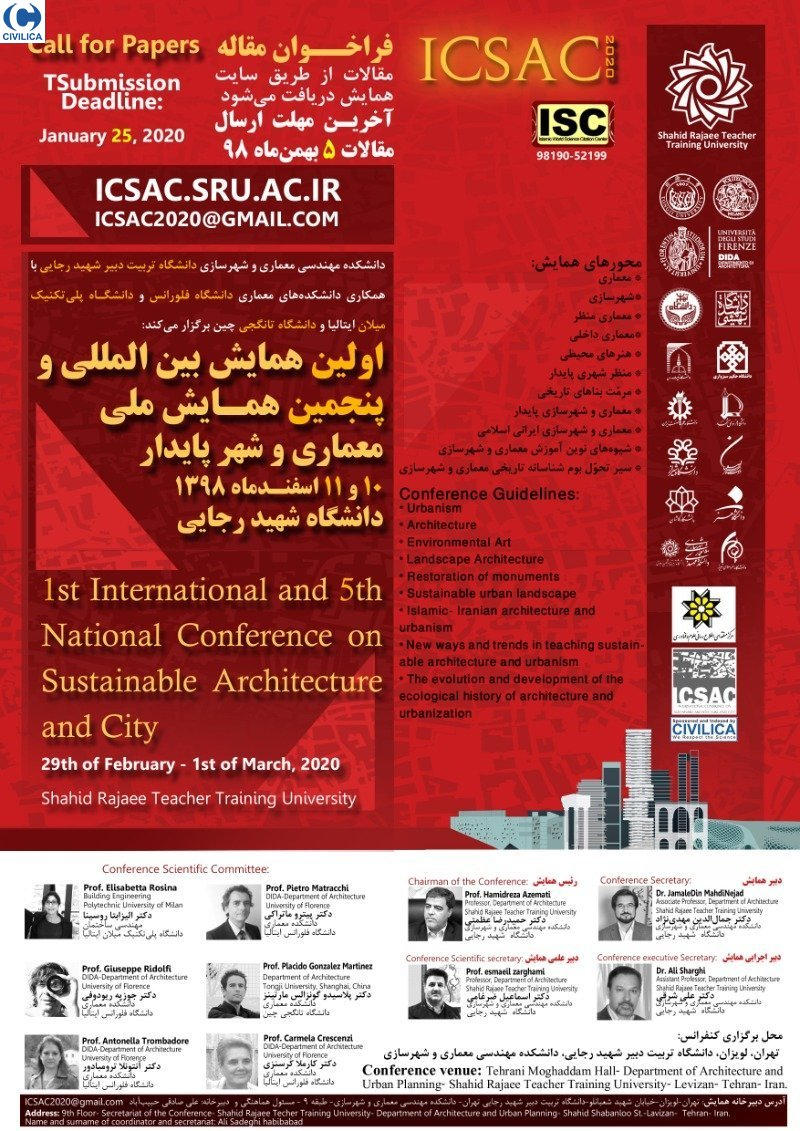 Poster of 5th Conference on Sustainable Architecture and City