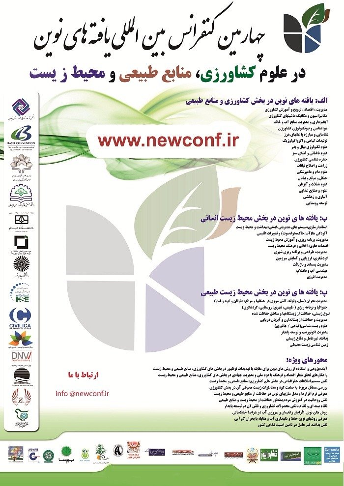 Poster of The 4th International Conference on New Findings in Agricultural Science,Natural Resources and the Environment
