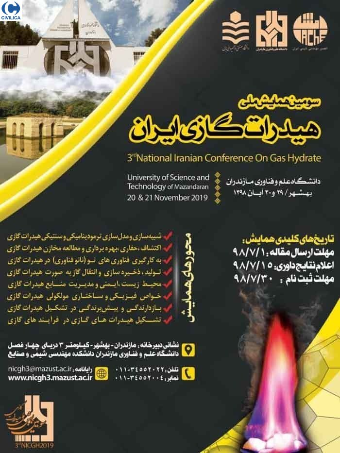Poster of 3rd National Iranian Conference On Gas Hydrate