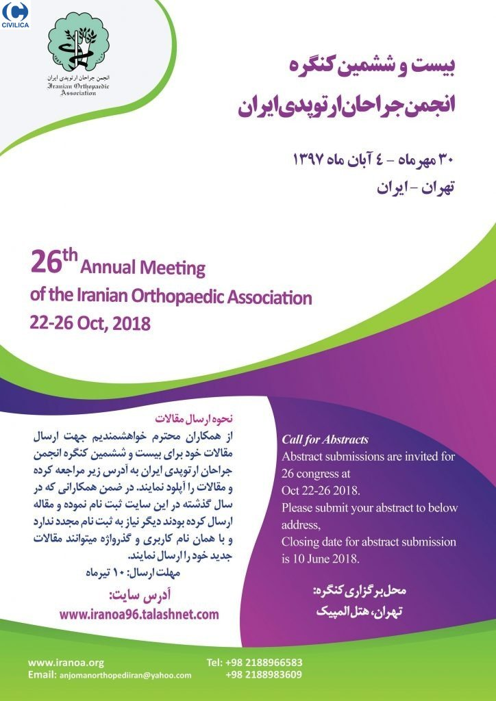 Poster of 26th Iranian Annual Congress of Orthopedic Surgeons