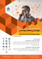 5th National Conference on Humanities and Psychology Studies