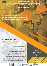 First International Conference on Recent Advances in Industrial Management and Engineering