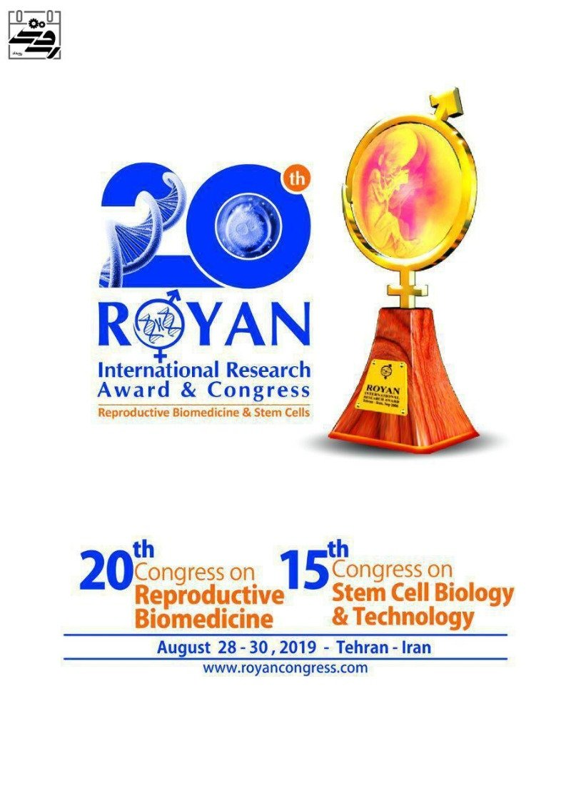 Poster of 20th congress on reproductive biomedicine and 15th congress on stem cell biology & technology