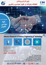 First International Conference on Advanced Research in Science, Engineering and Technology