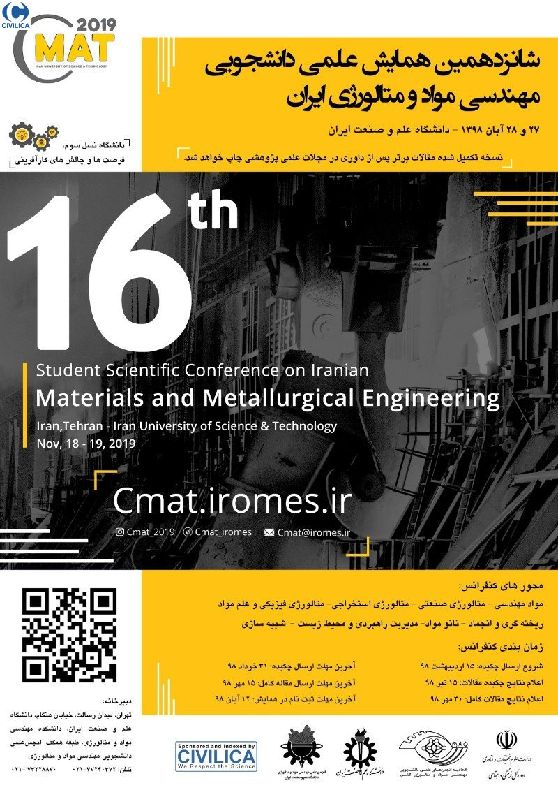 Poster of 16th Scientific Student Conference on Materials Engineering and Metallurgy of Iran