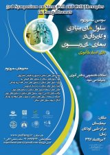 Poster of 3rd Symposium on Stem Cell and Cell Therapies in Lung Diseases