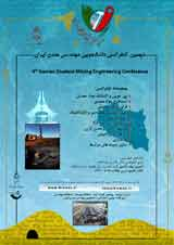 Poster of 9th Student Mining Engineering Conference
