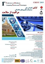 Poster of First Conference on Computational Healthcare Systems and Technologies