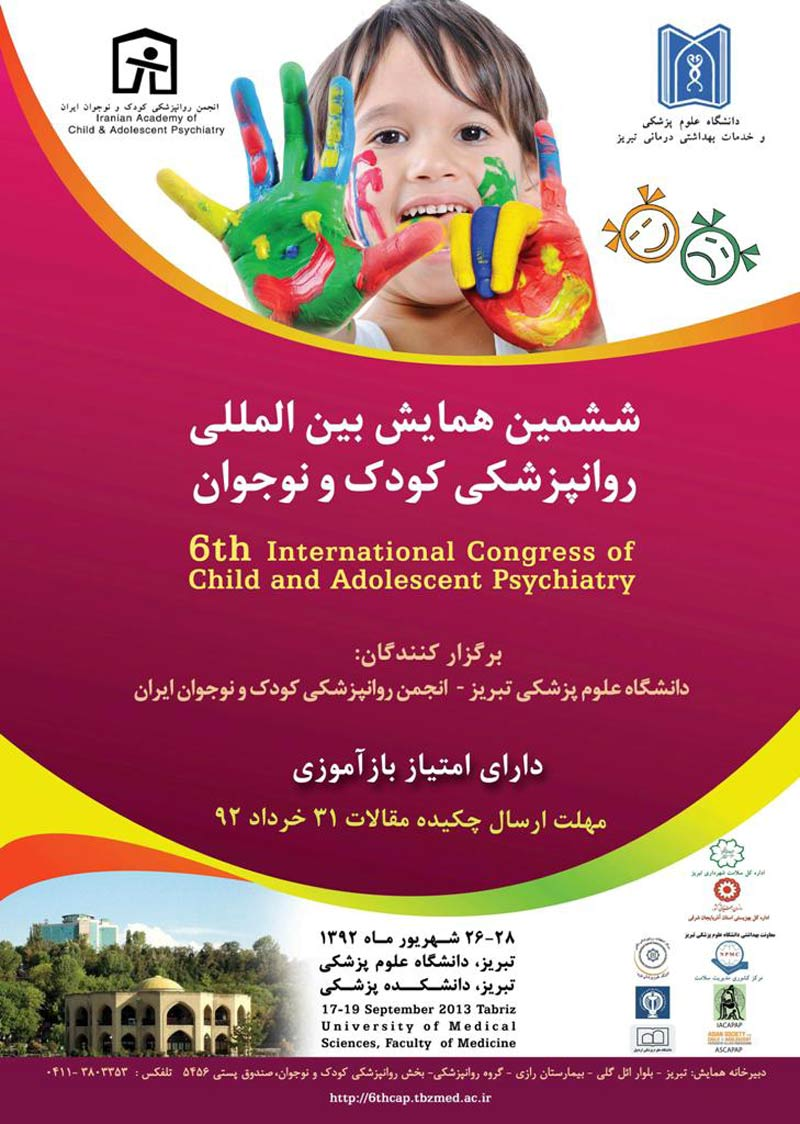 Poster Of 6th International Congress Child And Adolescent Psychiatry