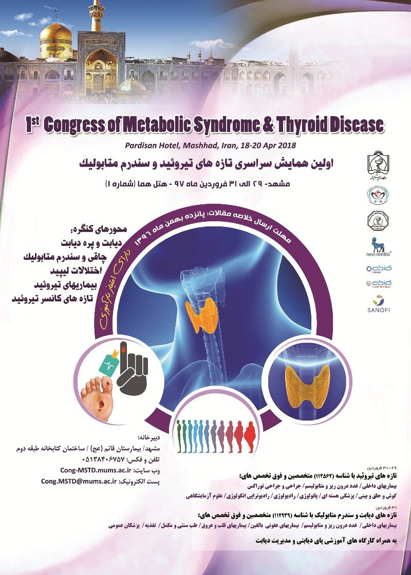 Poster of First National Conference on Thyroid and Metabolic Syndrome
