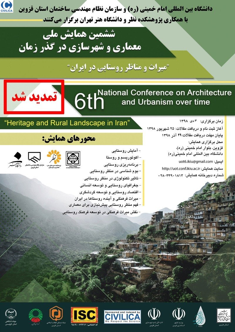 Poster of Sixth National Conference on Architecture and Urban Development in Time