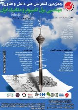 4th National Conference on Electrical and Computer Engineering of Iran