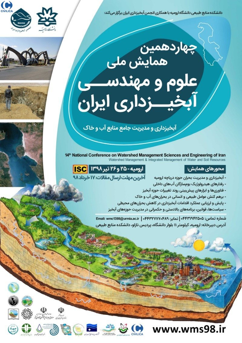 Poster of 14th National conference on Watershed Management Sciences and Engineering of IRAN