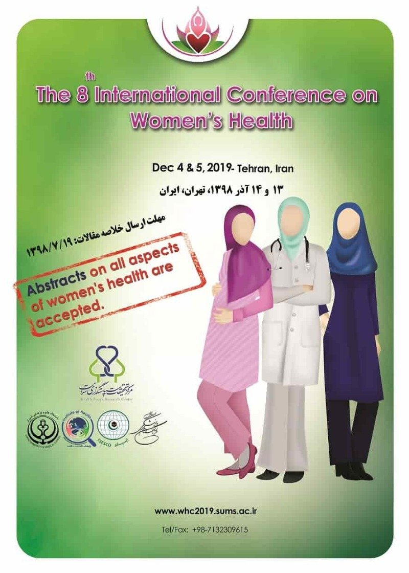 Poster of the 8th international conference on women